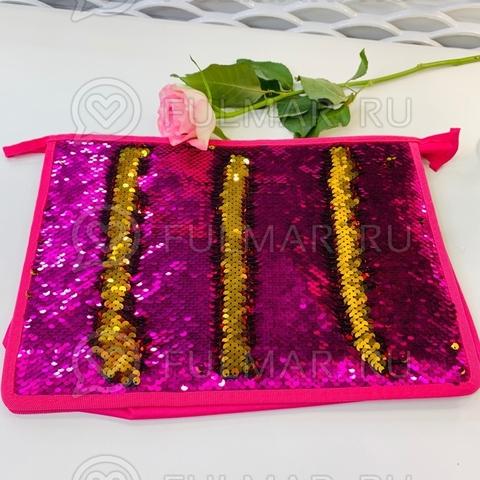 Папка для труда А4 для девочки в двусторонних пайетках 2 отделения (цвет: Малиновый-Золотистый)