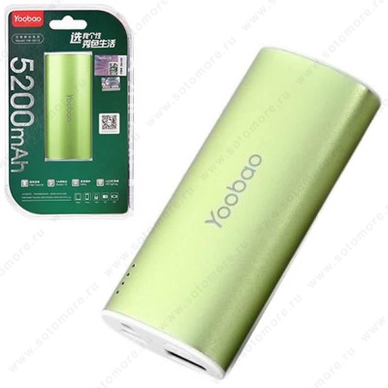 Аккумулятор внешний универсальный Yoobao YB-6012 5200 мАч Magic Wand Power Bank Green