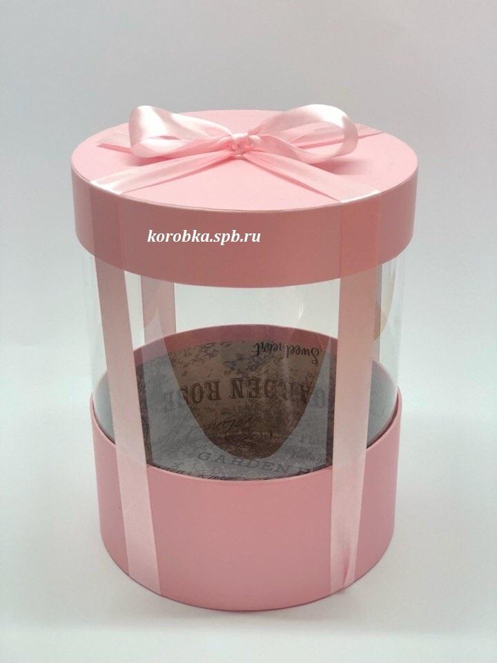 Коробка аквариум 22,5 см Цвет :Нежно розовый  . Розница 400 рублей .