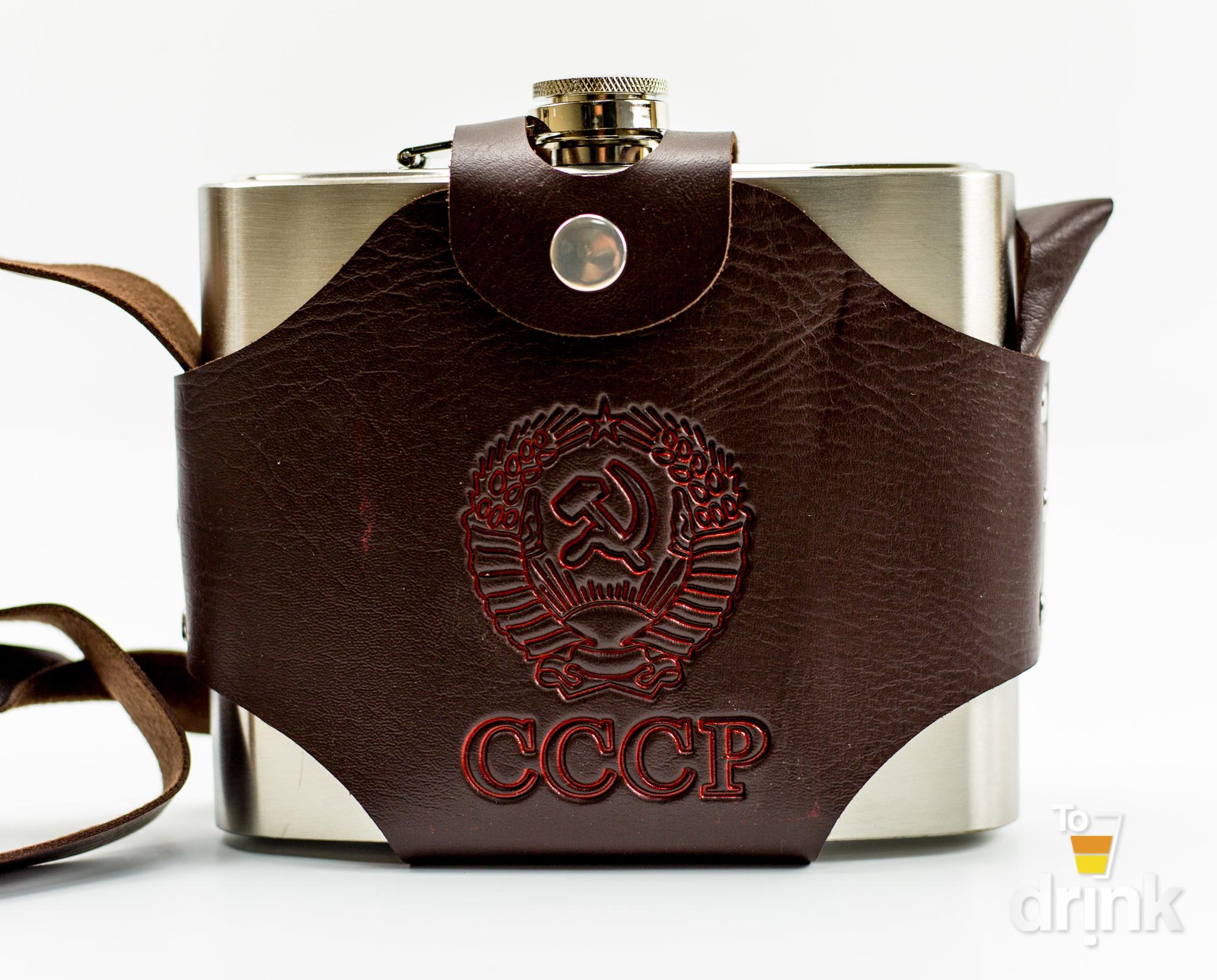 Фляга СССР, 900 мл фляга elite bocia цвет лиловый 350 мл