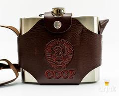 Фляга СССР, 950 мл, фото 1