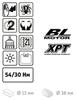 Дрель-шуруповерт аккумуляторная Makita DDF484RME