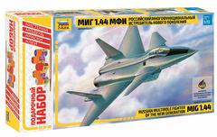 Самолет МиГ 1.44