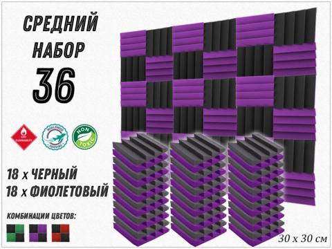 AURA  300 violet/black  36  pcs