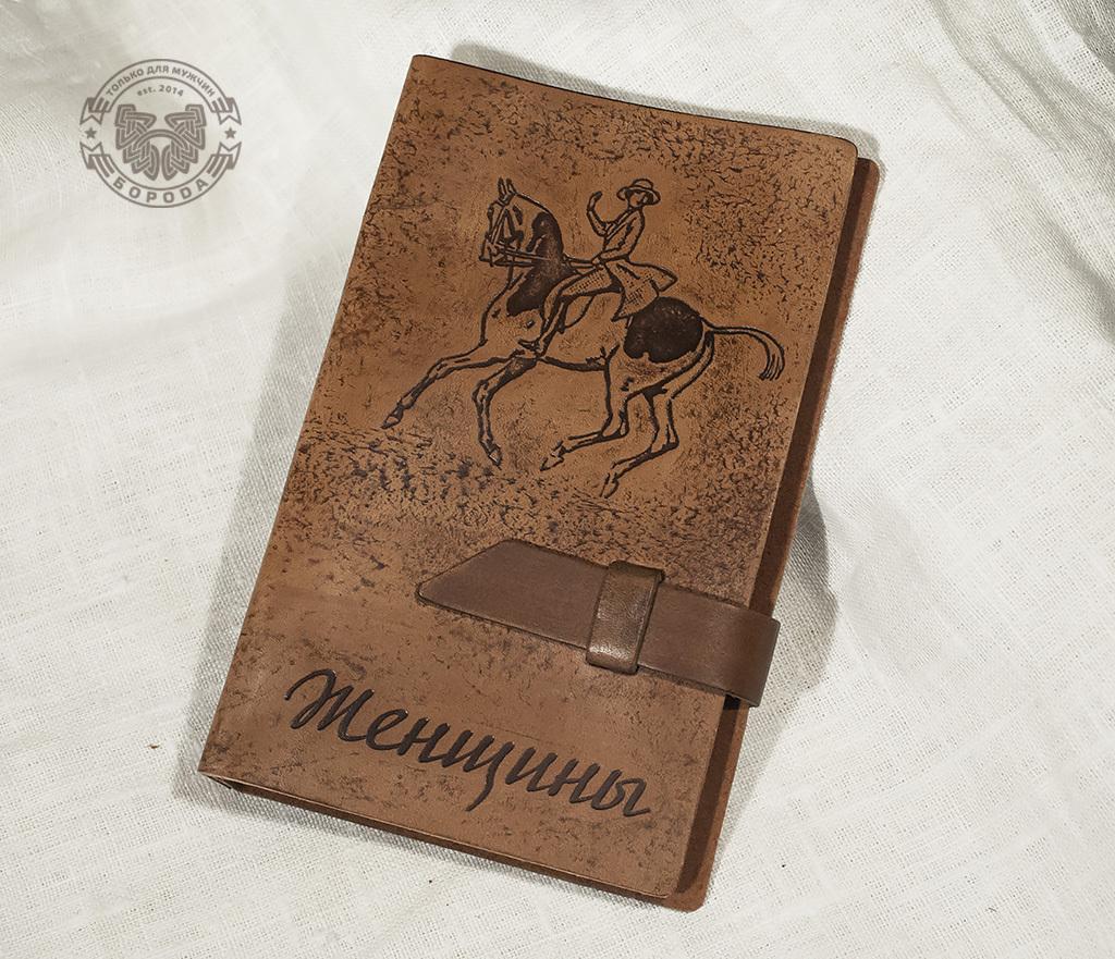 Вместительная визитница ручной работы (54 карт)