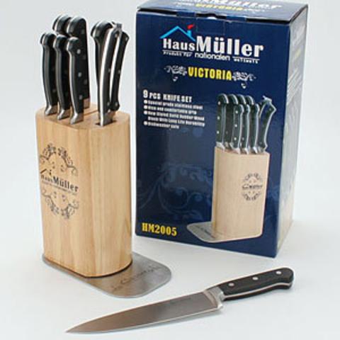 Ножи Набор ножей