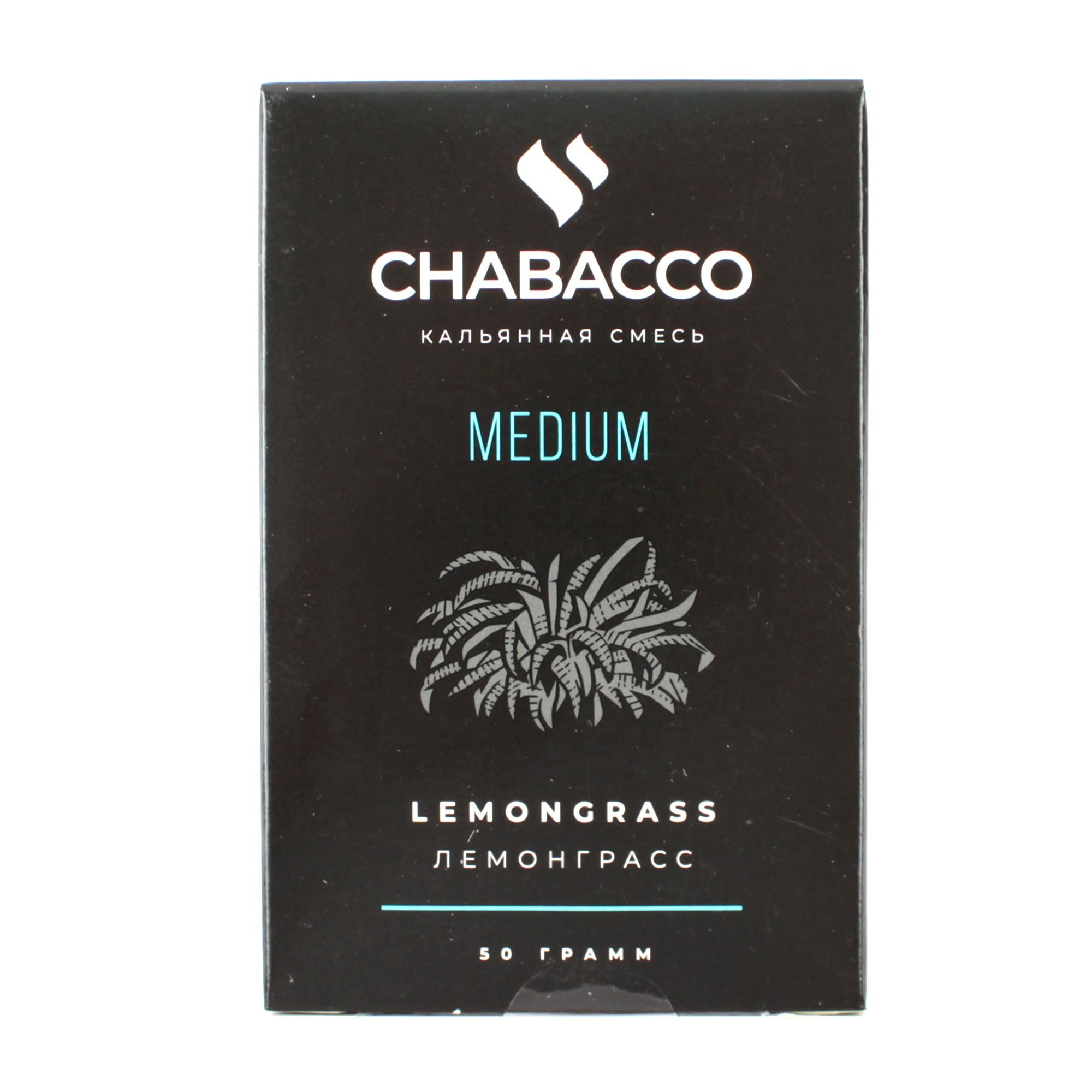 Кальянная смесь Chabacco Medium 50 гр Lemongrass