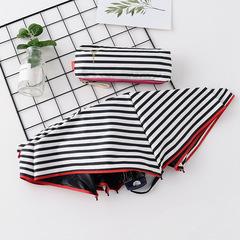 Японский плоский маленький зонт фирмы Yoco с защитой от солнца (черно-белая полоска с красным кантом)