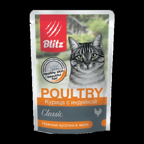 Blitz Classic Консервы для кошек с курицей и индейкой кусочки в желе (пауч)