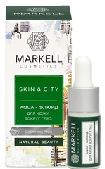 MRK Аква-флюид для кожи вокруг глаз