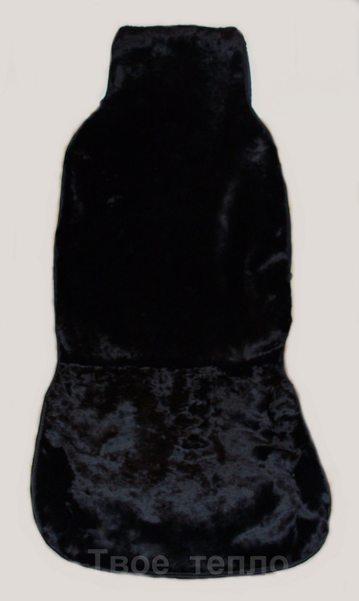 Накидка для Авто меховая черная