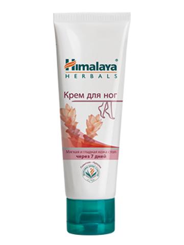 Крем для ног Himalaya Herbals, 75 мл