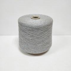 Lanecardate, Canberra, Шерсть ягненка 100%, Серый меланж, 1/15.5, 1550 м в 100 г