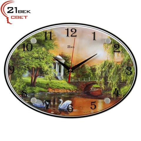 2434-600 (10) Часы настенные