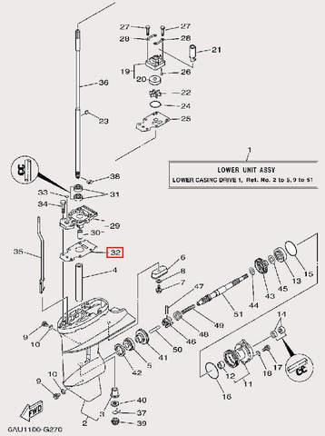 Прокладка помпы для лодочного мотора F9,9 Sea-PRO (25-32)