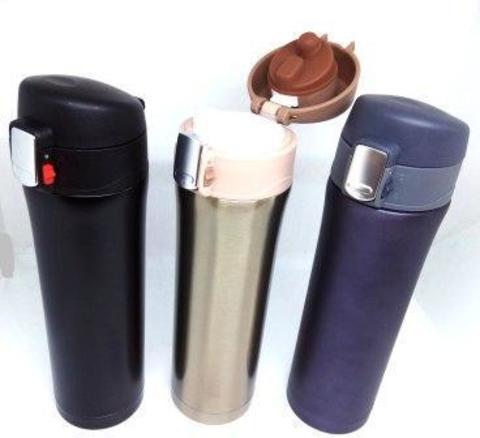 Термокружка пластик/металл  CY-002 с крышкой, 500ml