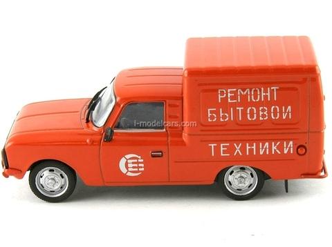 IZH-2715 Consumer Services USSR 1:43 DeAgostini Service Vehicle #16
