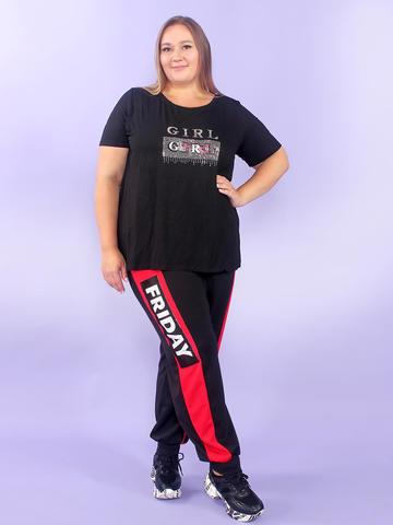 Спортивные брюки-шаровары Friday