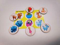 Логика Животный мир, ToySib
