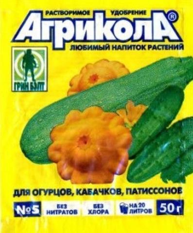 Удобрение Агрикола-5 для огурцов и тыквы