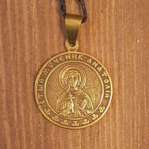 святой Анатолий именная нательная икона в бронзе кулон с молитвой