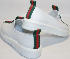 Белые кроссы New Malange M970 white.