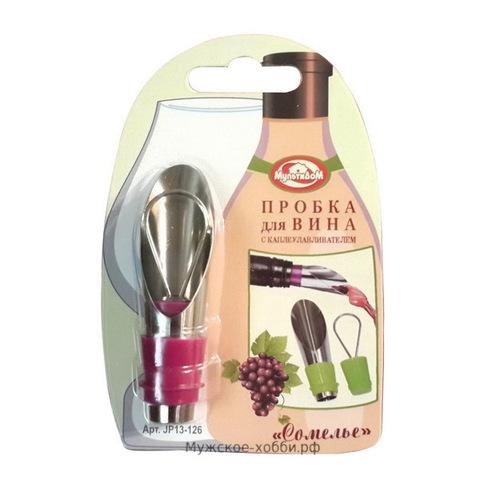 Пробка для вина с каплеуловителем