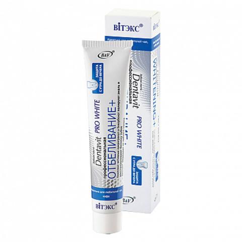 Витэкс Dentavit Pro Зубная паста Профессиональная Отбеливание + 85 г