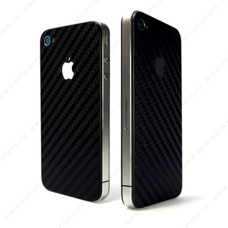 Наклейка карбон для iPhone 4 черная на переднюю, заднюю и боковые части