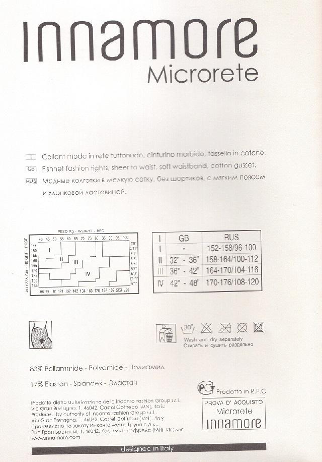 Колготки Innamore Microrete