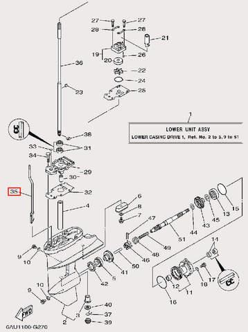 Шток переключения передач для лодочного мотора F9,9 Sea-PRO (25-35)