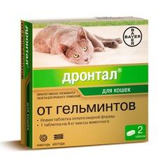 Дронтал для кошек от гельминтов (1 таблетка на 4 кг массы) 1 таб.
