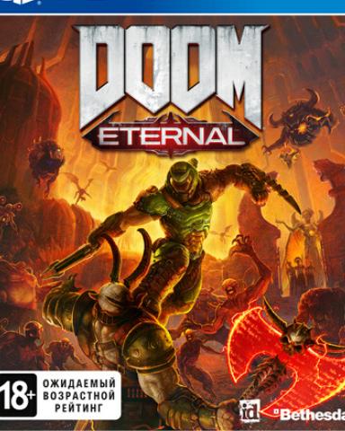 Плакат игровой DOOM Eternal (А1)