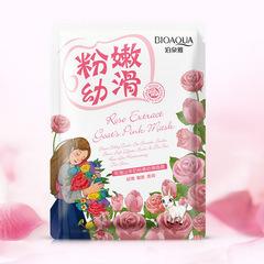 Отбеливающая маска с козьим молоком и экстрактом из розы Natural Extract, 30гр