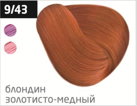 OLLIN N-JOY  9/43 – блондин медно-золотистый, перманентная крем-краска для волос 100мл