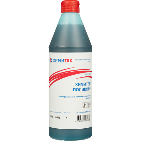 Средство для мытья сатнехники и кафеля Химитек Поликор 1 л (концентрат)