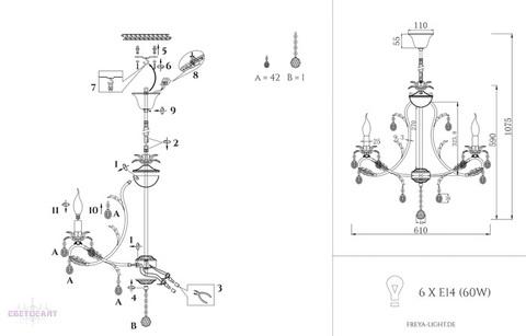 Люстра FR3040-PL-06-WG серии Dezi