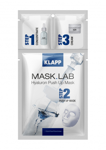 Трёхшаговый набор экспресс-ухода за кожей Hyaluron Push up MASK.LAB, KLAPP