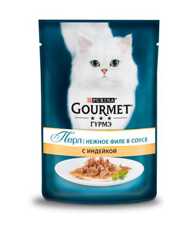 Gourmet Перл пауч для взрослых кошек филе в соусе с индейкой 85 г