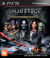 Injustice: Gods Among Us Ultimate Edition (PS3, русские субтитры)