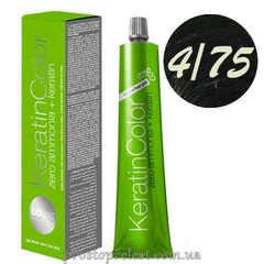 BBcos Keratin Color Hair Cream 100 ml - Стойкая безаммиачная краска для волос 100 мл