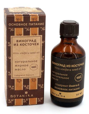 Botavikos Винограда из косточек 100% жирное масло 50 мл