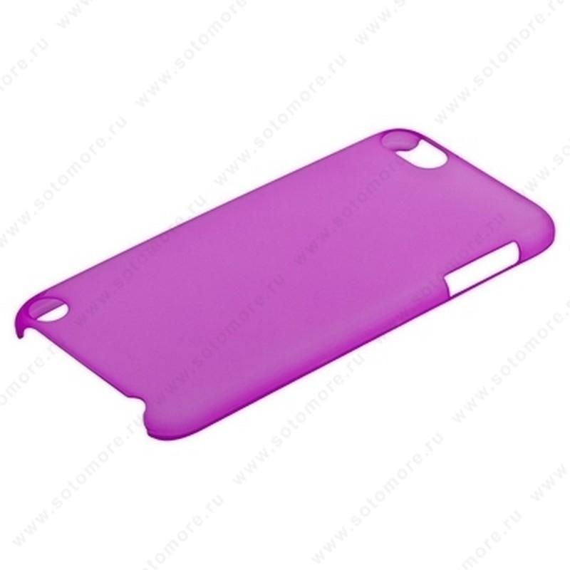 Накладка для iPod touch 5 матовая розовая
