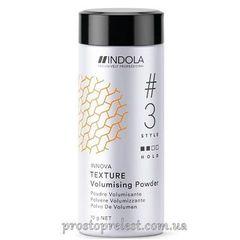 Indola Innova Texture Volumising Powder - Пудра для придания объема