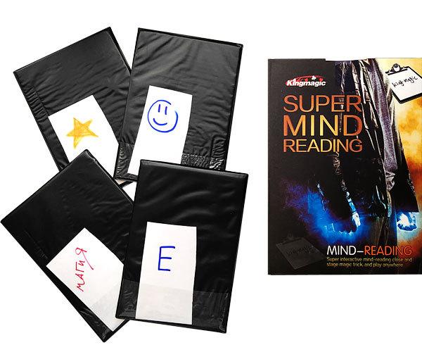 Чтение разума (super mind reading)