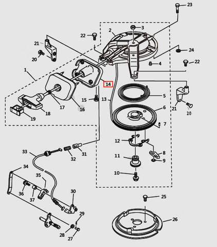 Основание бампера ручки стартера для лодочного мотора T9.8 Sea-PRO (7-14)