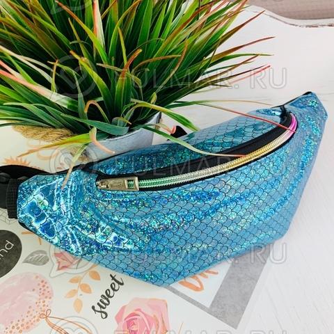 Блестящая поясная сумка летняя для девочки гладкая Русалочка Голубая