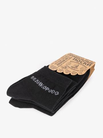 Мужские носки короткие чёрного цвета – тройная упаковка