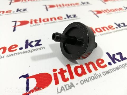 Обратный клапан системы омывателя лобового стекла.