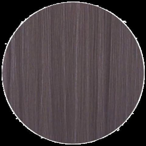 Lebel Materia Lifer V-8 (светлый блондин фиолетовый) - Тонирующая краска для волос